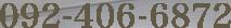 092-406-6872